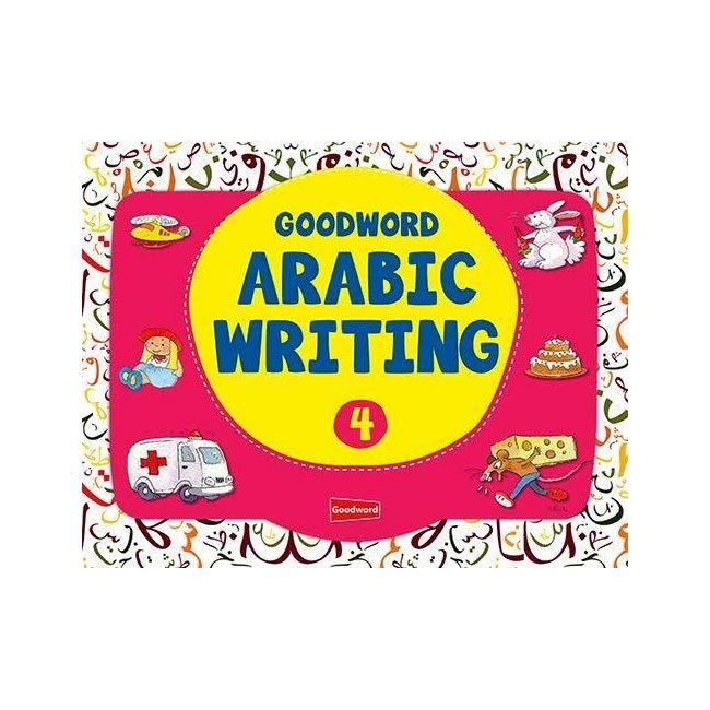 Goodword - Arabic Writing Book 4