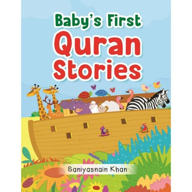 Goodword - Board Book Baby S First Quran Stories