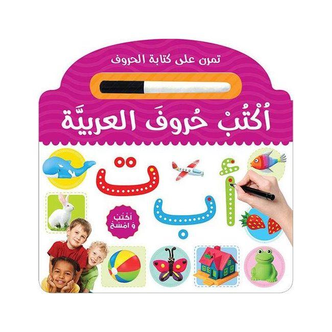 Goodword - Board Book Ikthub Huroof Al Arabiya