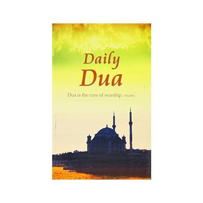 Goodword - Daily Duaa English Arabic