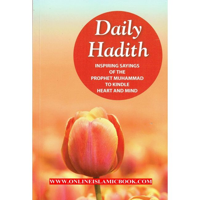 Goodword - Daily Hadith