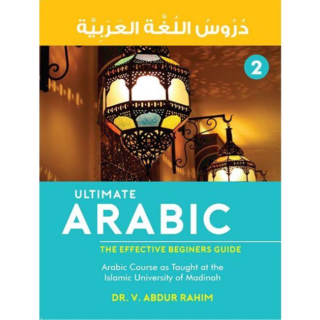 Goodword - Duroos Al Luath Al Arabia 2