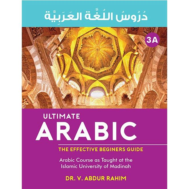 Goodword - Duroos Al Luath Al Arabia A 3