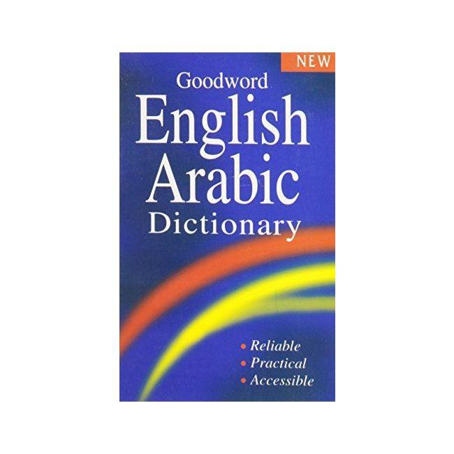 Goodword - English Arabic Dictionary