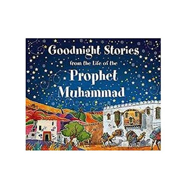 Goodword - G N Stories From Life Of Ph Muhammad
