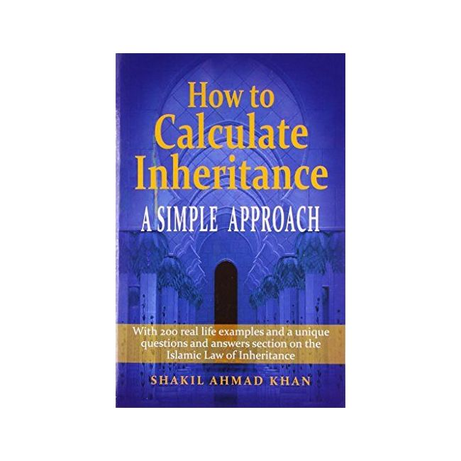 Goodword - How To Calculate Inhertance A Simple Approach