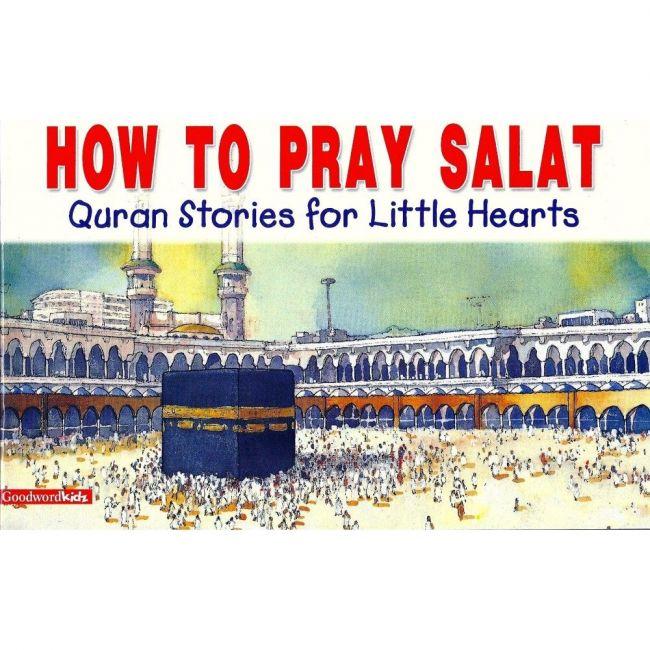 Goodword - How To Pray Salat Pb