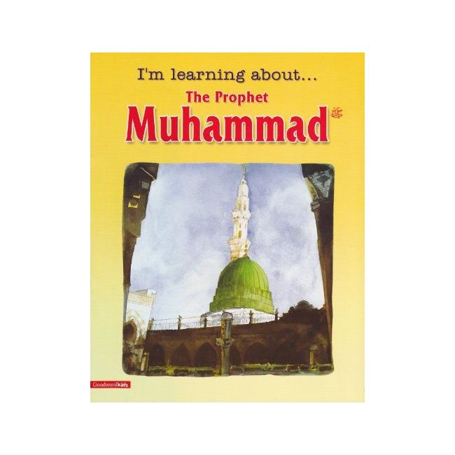 Goodword - I Am Learning About The Ph Muhammad
