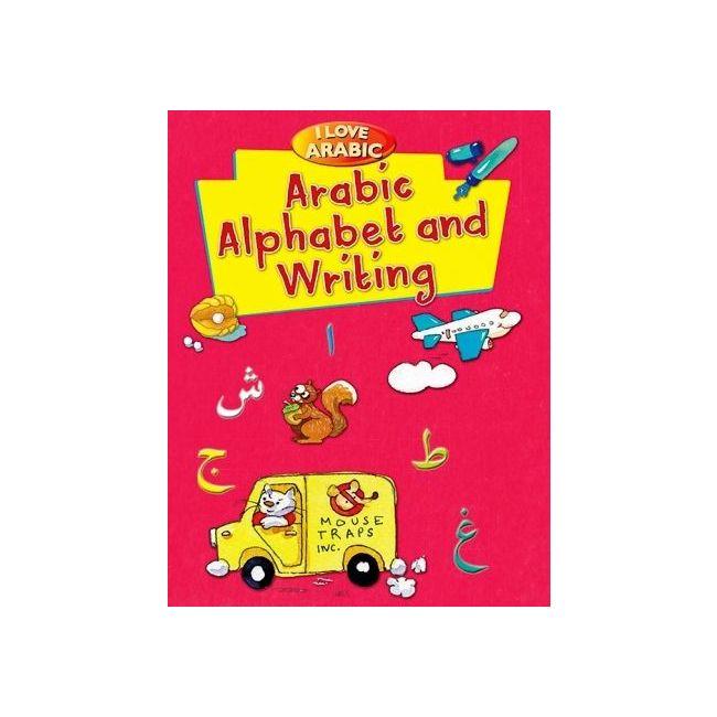 Goodword - I Love Arabic Arabic Alphabet And Writing
