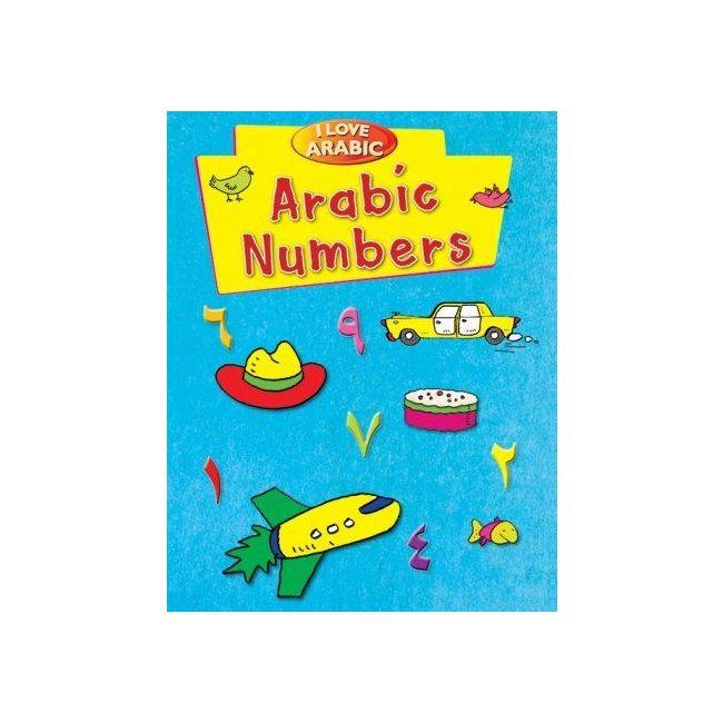 Goodword - I Love Arabic Numbers