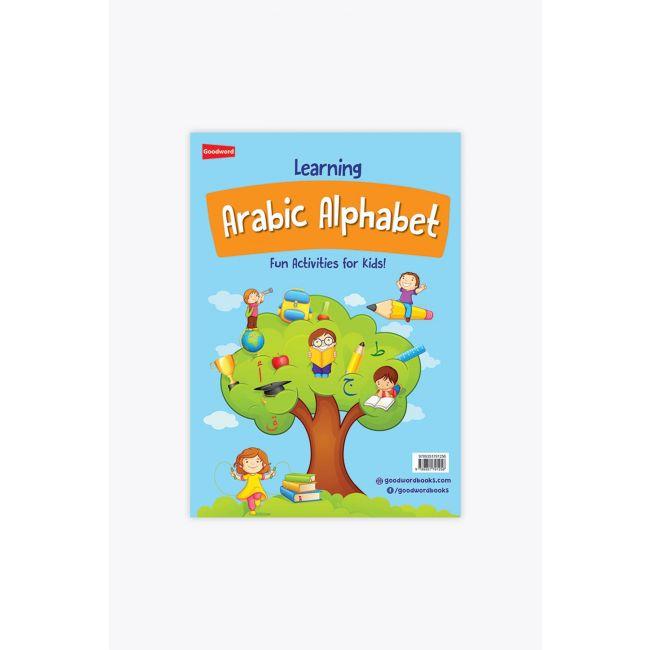 Goodword - Learning Arabic Alphabet
