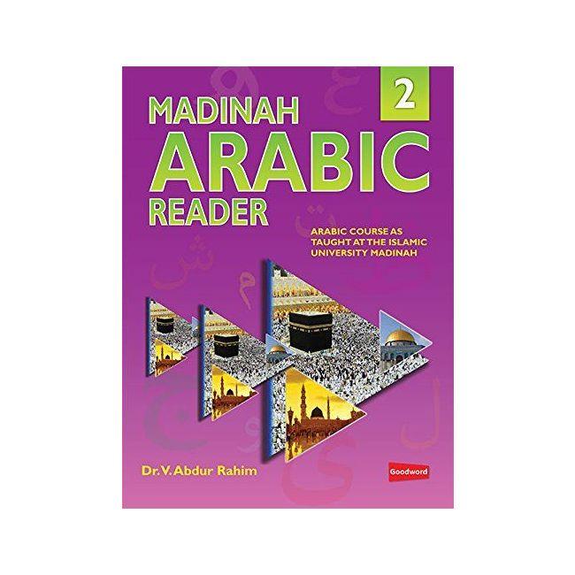 Goodword - Madinah Arabic Reader Book 2