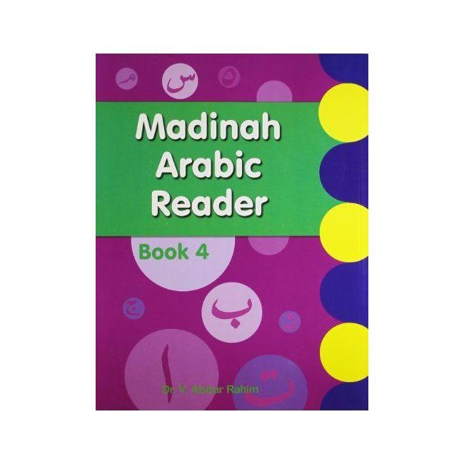 Goodword - Madinah Arabic Reader Book 4