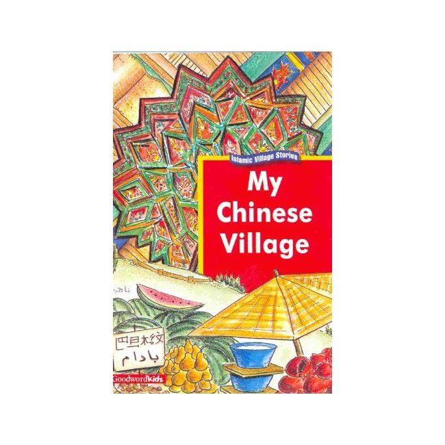 Goodword - My Chinees Village Pb
