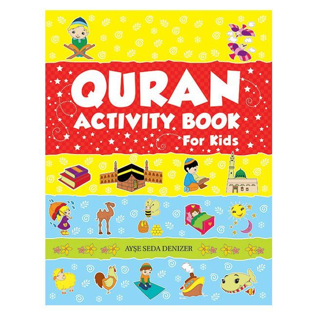 Goodword - Quran Activity Book For Kids