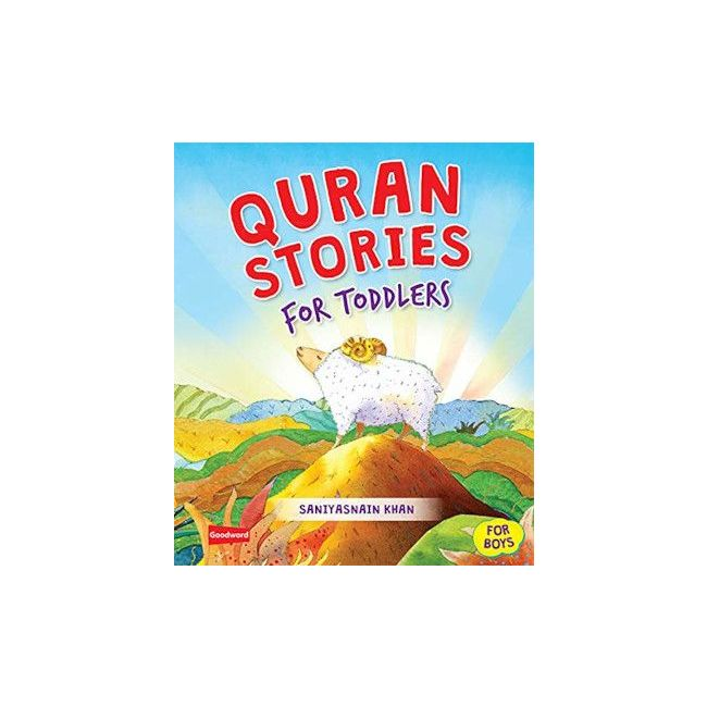 Goodword - Quran Stories For Toddlers Boys