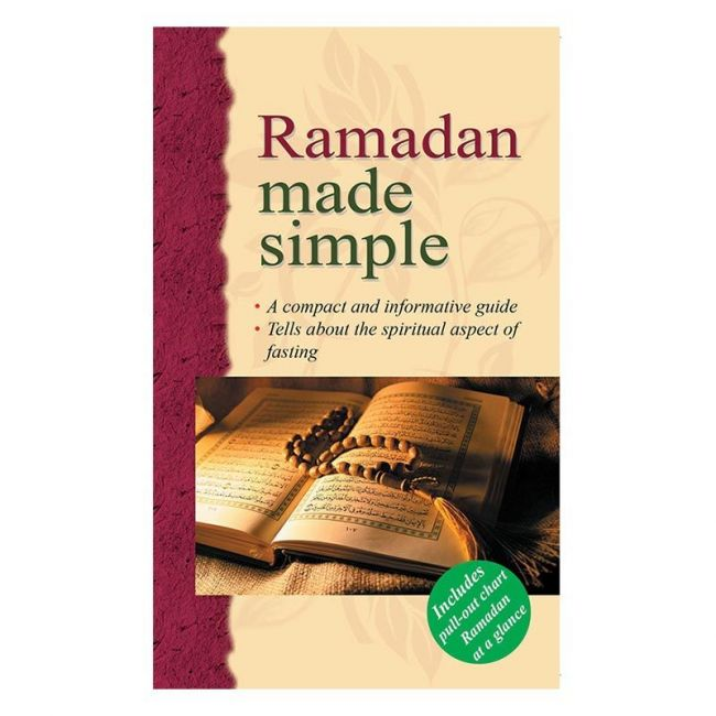 Goodword - Ramdan Made Simple
