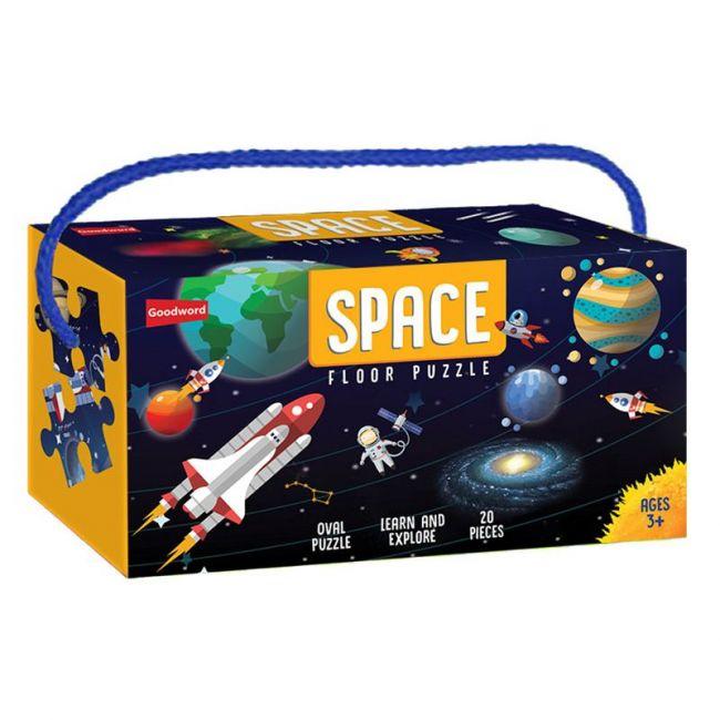 Goodword - Space Floor Puzzle