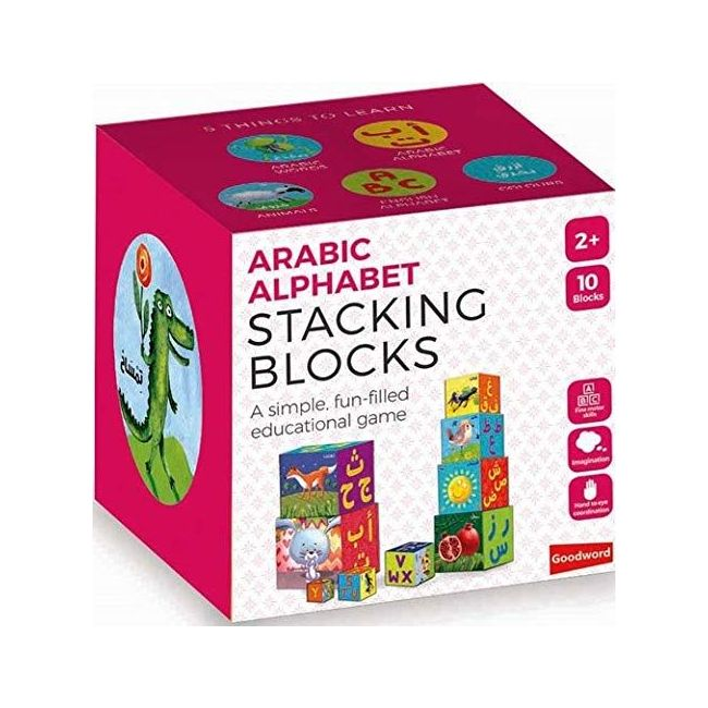 Goodword - Stacking And Nestling Blocks
