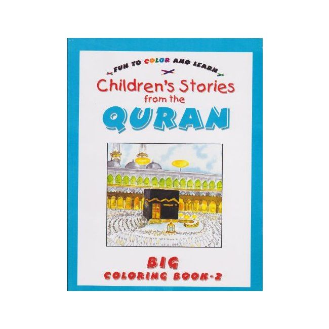 Goodword - Stories From The Quran Col Book 2