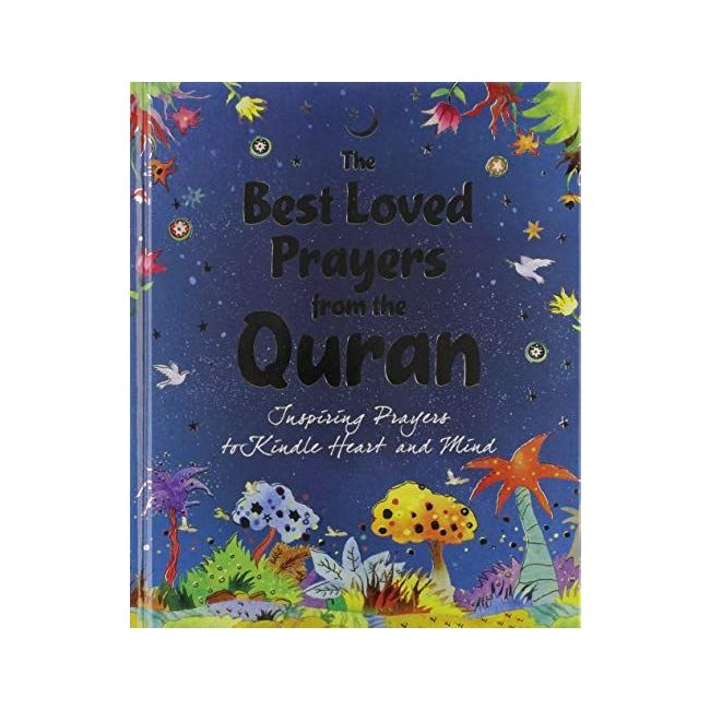 Goodword - The Best Loved Prayers From The Quran