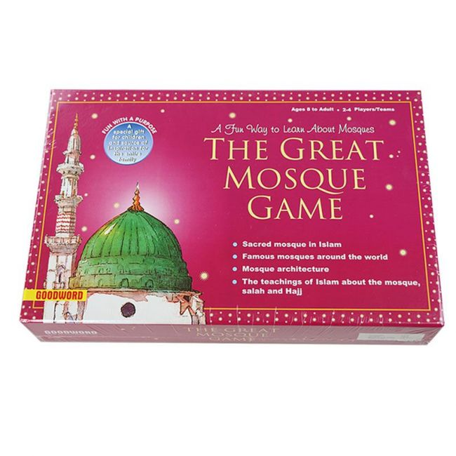 Goodword - The Great Mosque Game