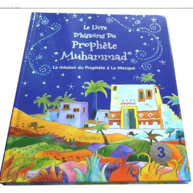 Goodword - The Ph Muhammed Story Book 3 French Hb