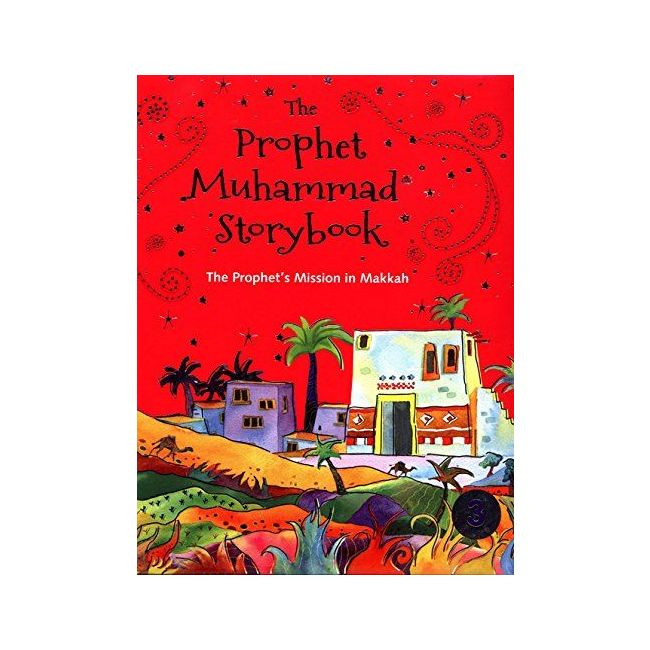 Goodword - The Ph Muhammed Story Book 3 Hb