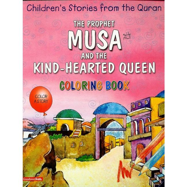Goodword - The Ph Musa And The Kind Coloring Book