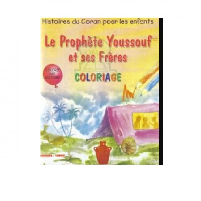 Goodword - The Ph Youssouf Coloring Book French