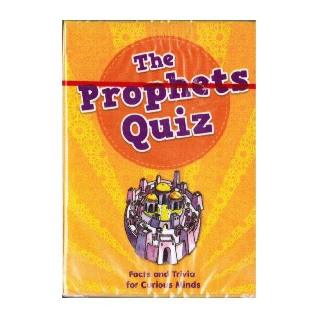 Goodword - The Prophetic Quiz