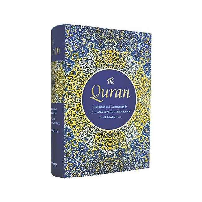 Goodword - The Quran Transation Commentry