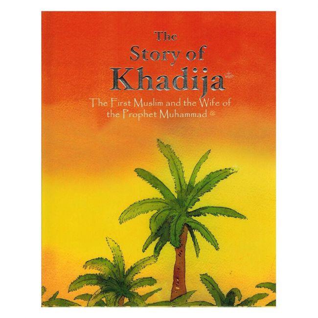 Goodword - The Story Of Khadija