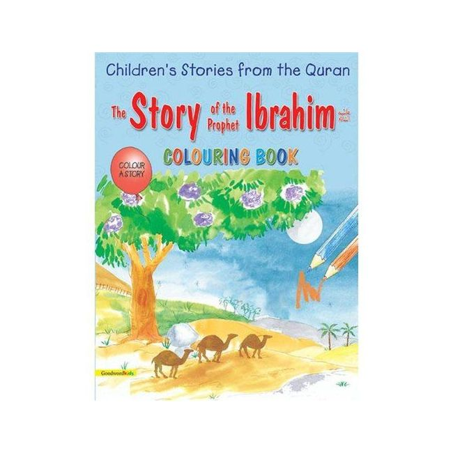 Goodword - The Story Of Ph Ibrahim