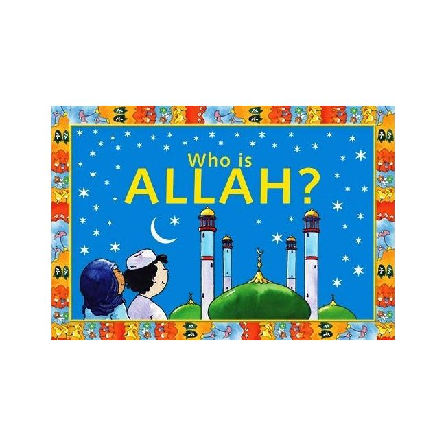 Goodword - Who Is Allah