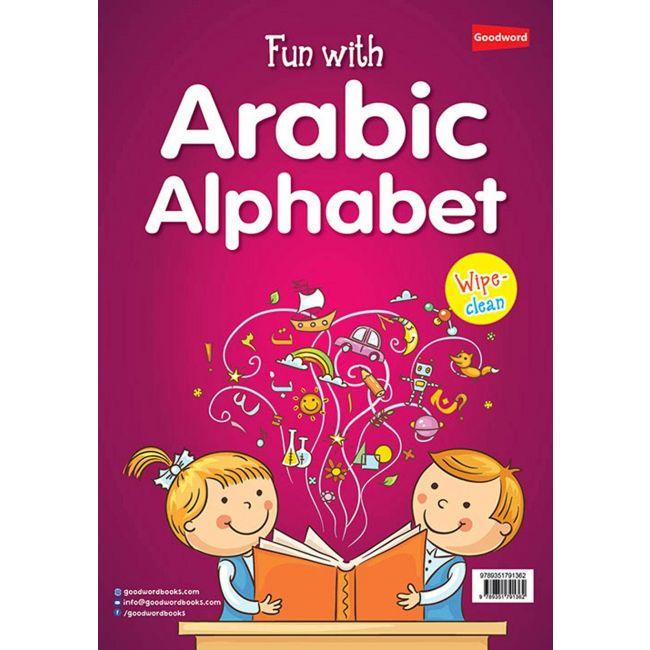 Goodword - Wipe Clean Fun With Arabic Alphabet