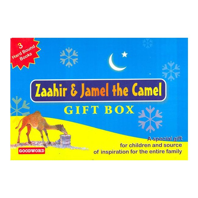 Goodword - Zahir And Jamel The Camel Gift Box