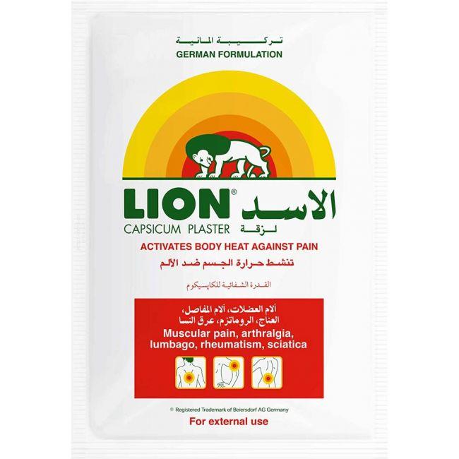 Hansaplast - Lion Capsicum Heat Plaster 1Pc