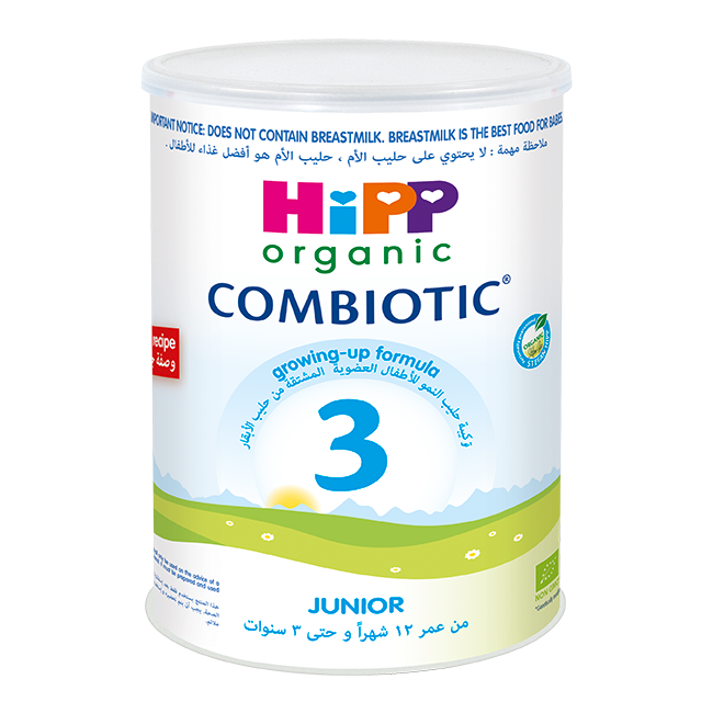 HIPP 3 New and Improved Formula Growing UP Milk 800G