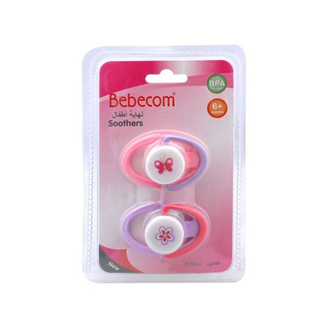 Bebecom 2 Pack Rugby Pacifiers With Silicone