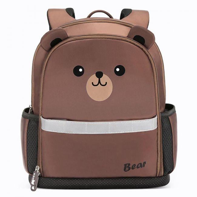 Nohoo Jungle Brown School Bag - Nike Bear