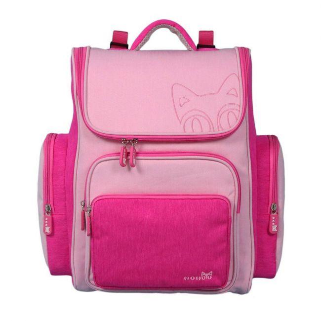 Nohoo Pink School Bag - Gaurdian