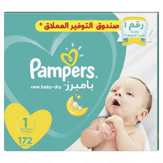Pampers - New Baby-Dry Diapers, Size 1, Newborn, 2-5 Kg, Giant Box - 172 Count