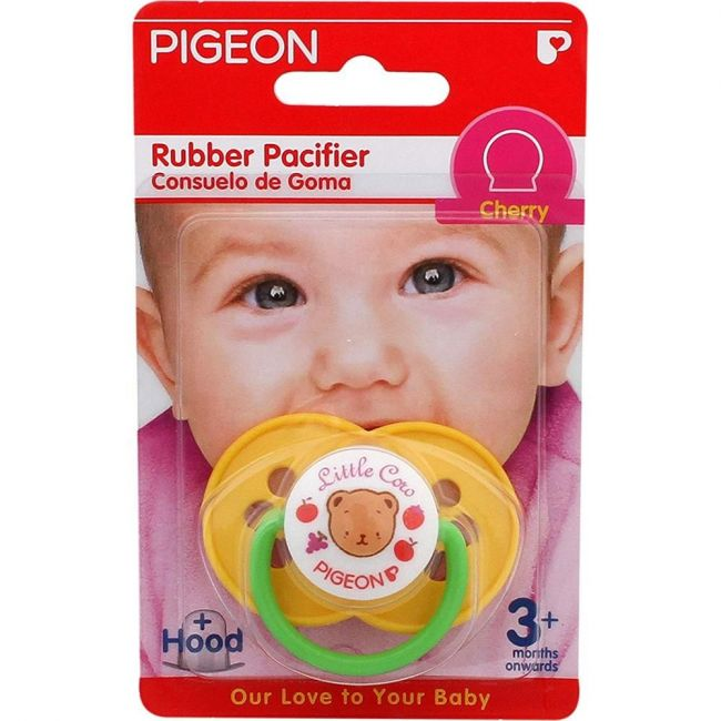 Pigeon Rubber Pacifier - Orthodontic Yellow
