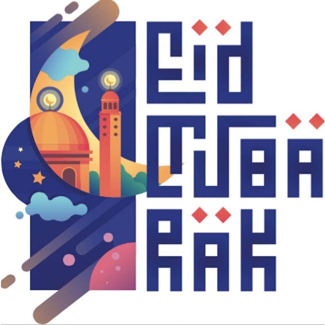 Pinak - Eid Card - Caligraphy
