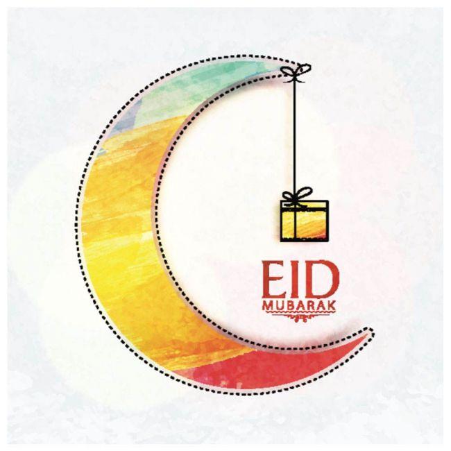 Pinak - Eid Card - Moon - White