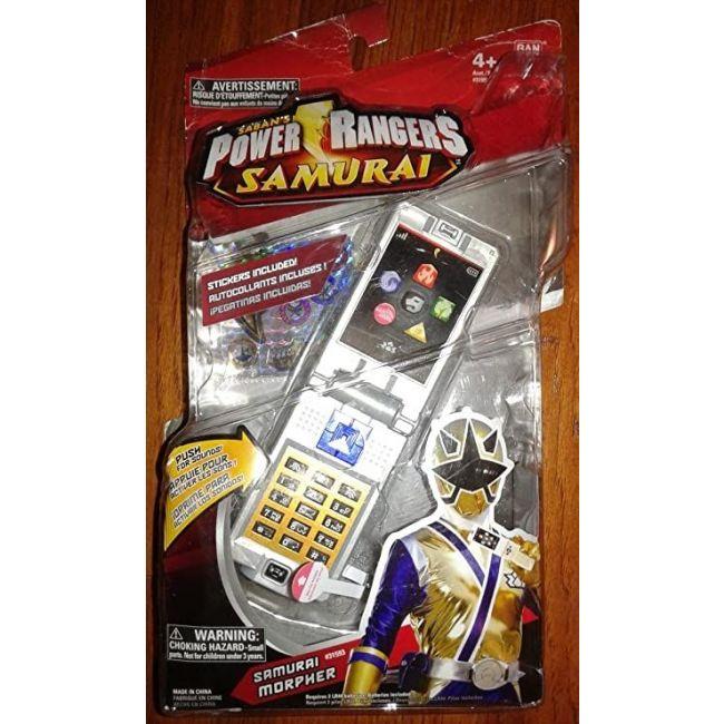 Power Rangers - Samurai Morpher