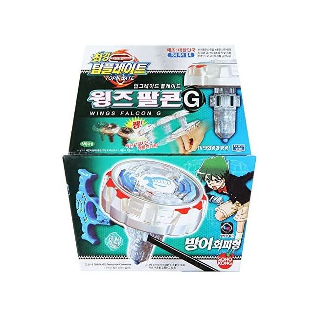 Power Top Plate - G Wings Falcon