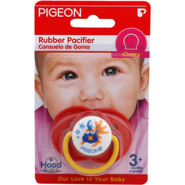 Rubber Pacifier - Cherry Red