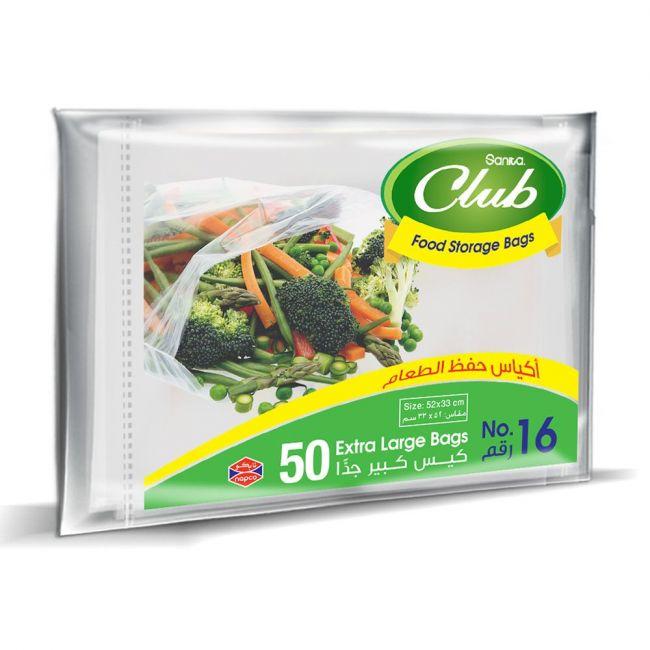Sanita Club Food Storage Bags Biodegrdable 16 50 Bags